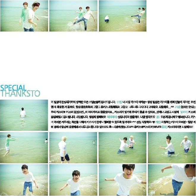 http://kissmeindonesia.files.wordpress.com/2012/06/booklet-tstkm_34.jpg?w=700&h=